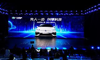 广汽新能源Aion S正式上市,补贴后售价13.98万元起