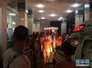 缅甸仰光一客机滑出跑道 伤者中有3名中国人