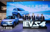 江淮汽车:坚持做中国安全领先的新能源车