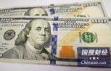 美联储:维持联邦基金利率不变