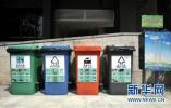 衡水:严禁随意倾倒堆放厨余垃圾及生活垃圾