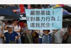 特写:暴力冲突不断让香港商户苦不堪言