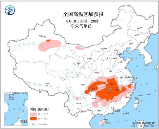 图片来源:中央气象局网站