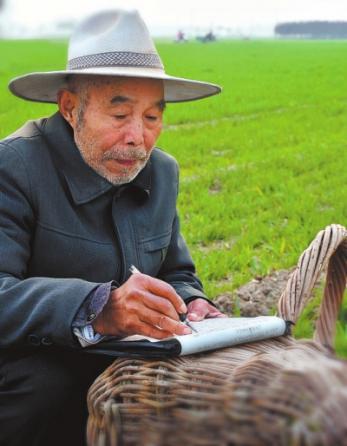 【奋进新时代 出彩河南人】王根柱:一位农民老作家的初心与使命