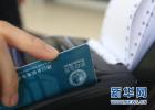 唐山:启动实施长期照护保险