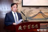 李秋喜:中华老字号发展关键在于传承和创新