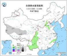 华北多地气温创新低 未来三天西南多阴雨雪天气