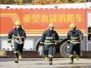 石市79家微型消防站346名队员举行消防大比武