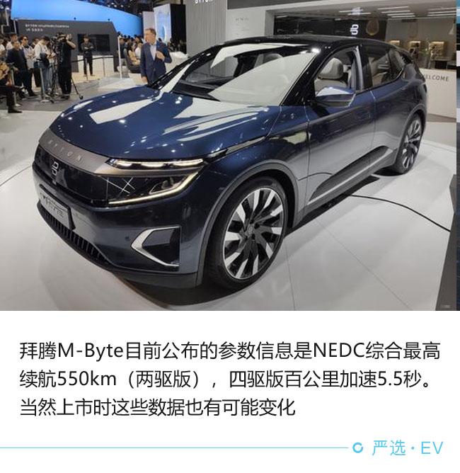 高续航加强动力 广州车展新能源新势力篇