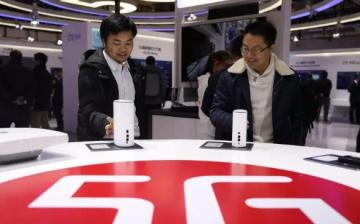 5G元年,看5G+工业互联网