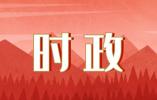 """习近平主席给""""硬骨头六连""""全体官兵回信和视察看望驻云南部队在全军引起强烈反响"""