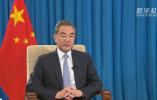 國務委員兼外交部長王毅接受新華社專訪