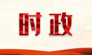 习近平致电代表党中央、国务院和中央军委祝贺探月工程嫦娥五号任务取得圆满成功