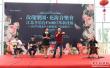 万名游客齐聚南京溧水 共赏石湫镇千亩玫瑰