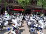 四川旅游探索设立旅游警察和旅游巡回法庭 成都选址都江堰