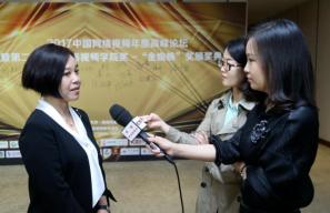 """重磅!第六届""""中国网络视频学院奖""""奖项征集通道正式开启!"""