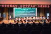 四川省德阳市庐山路小学举行防震减灾科普知识进校园活动