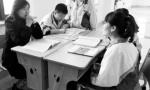 瀋陽二十六中為高中生量身製作課程 助學生圓夢大學