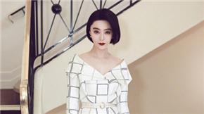 范冰冰列席 戛纳国际电影节评审团