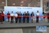 北京首条国际航空快线开通 连通德国法兰克福