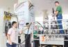 阳江市质监局开展计量专项执法检查