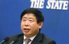 银监会主席助理杨家才被查 疑因涉交行杨东平案