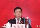 昨夜今晨的大事:银监会主席助理杨家才被查 英恐袭22岁嫌犯死亡为叙移民