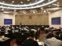 省人大常委会批准 浙江11个设区市检察院检察长出炉
