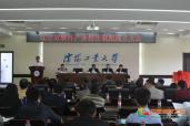 辽宁省软件产业校企联盟在沈阳工业大学成立