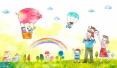 深改群音汇丨当儿童节遇上工作日,要给家长放假吗?