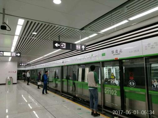 """大连地铁华南北站6月1日开通 儿童节送""""大礼"""""""