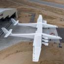 世界上最大飞机下线