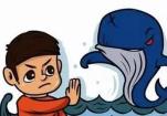 """广西发布防范""""蓝鲸死亡游戏""""预警通知"""