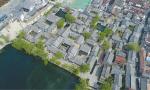 济南这8个片区要改造 铁路党校片区要建200米超高层