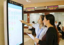 青岛不动产登记信息可以自助查询 服务全部免费