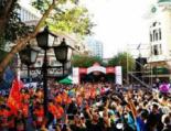 2017年黑龙江省马拉松系列赛将举行9场赛事