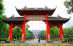 四川大学今年对辽宁招生124人 理工类计划109个