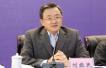 刘振民被任命为联合国副秘书长 主管经济社会事务