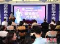 世界小姐大赛中国总决赛来大连推介 这是大赛首次亮相大连