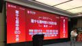 BD沃客 6.17第十七届中国BD大会(杭州场)成功举行