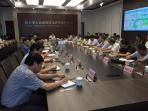 视频连线 史济锡、朱晨再部署全市防汛工作