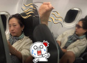 韩国大妈飞机上赶走熟睡女子 原因竟是想晾脚!