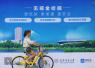 天津成北方第一个无现金城市:年内公交、高速将实现支付宝购票