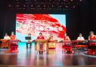 吉林大学-喀山音乐学院艺术交流周暨中俄音乐节开幕