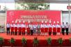 郑州新东方烹饪学校中原名厨联谊会暨授聘仪式举行