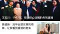 UC名家解析香港回归 熊丙奇论两地教育
