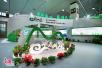 第二届中国茶乡峨眉山国际茶文化博览交易会开幕