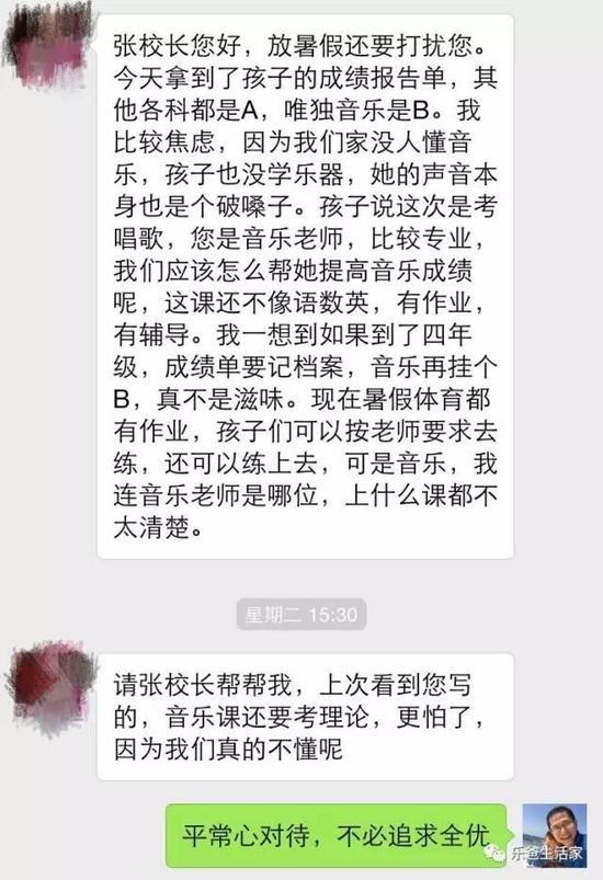 """昨天,钱江晚报记者的老朋友乐爸(杭州外语实验小学校长张敏)给记者发了一位家长的""""求助帖"""":"""