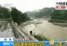 日本暴雨灾情持续扩大 25人遇难超20人失联
