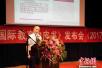 《2017中美国际教育白皮书》在北京发布
